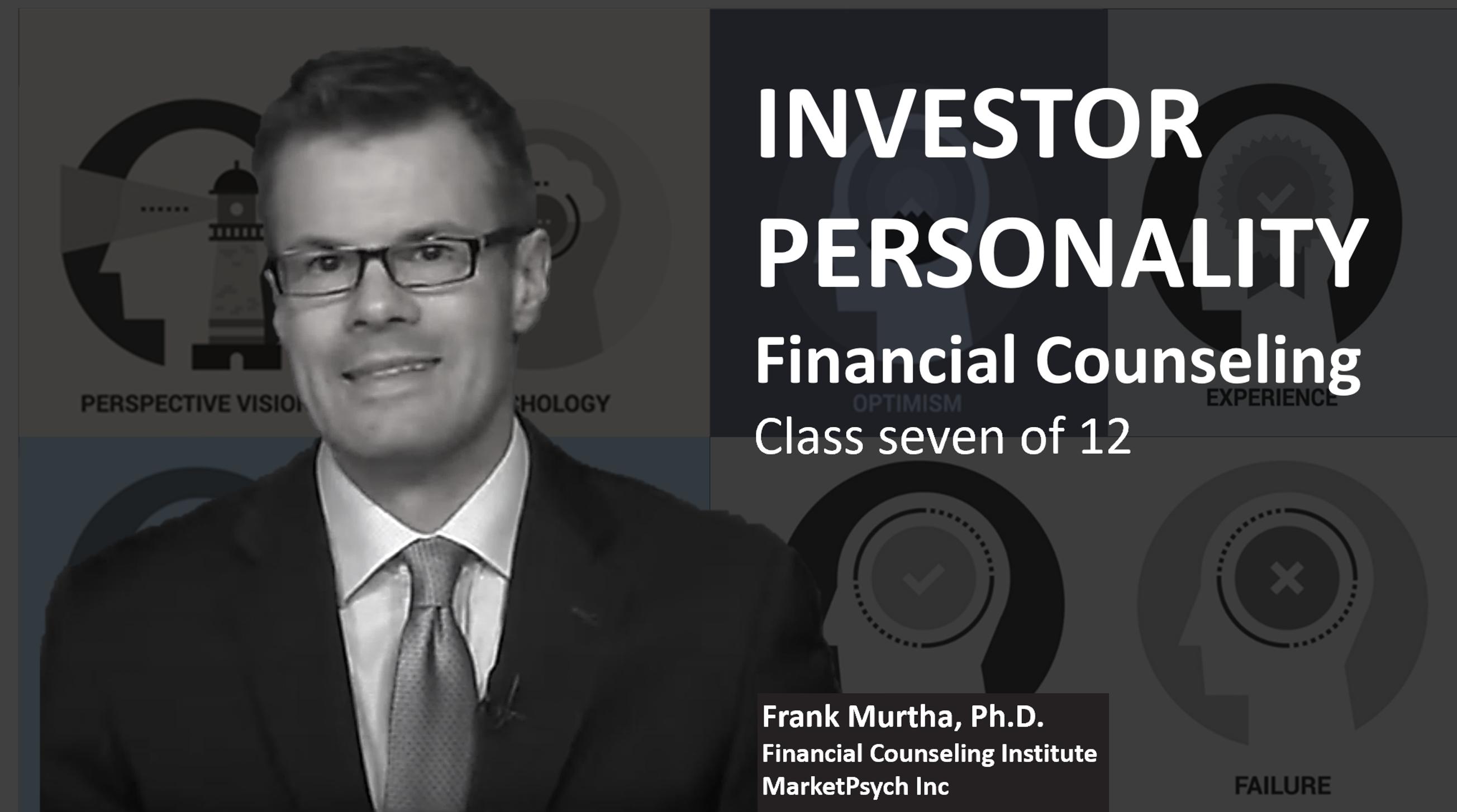 Investor Personality (1 Credit)