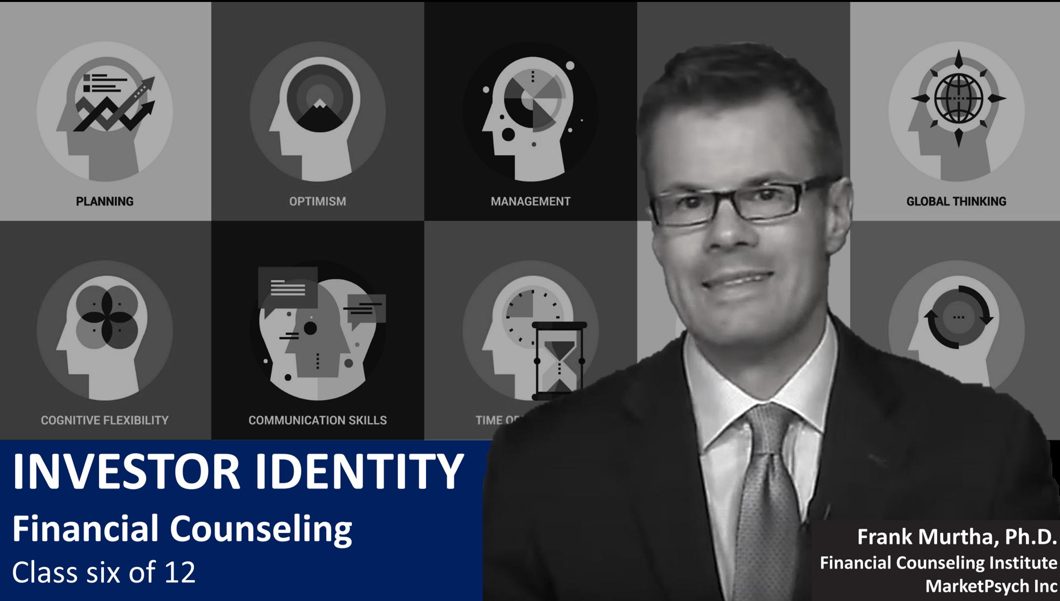 Investor Identity (1 Credit)